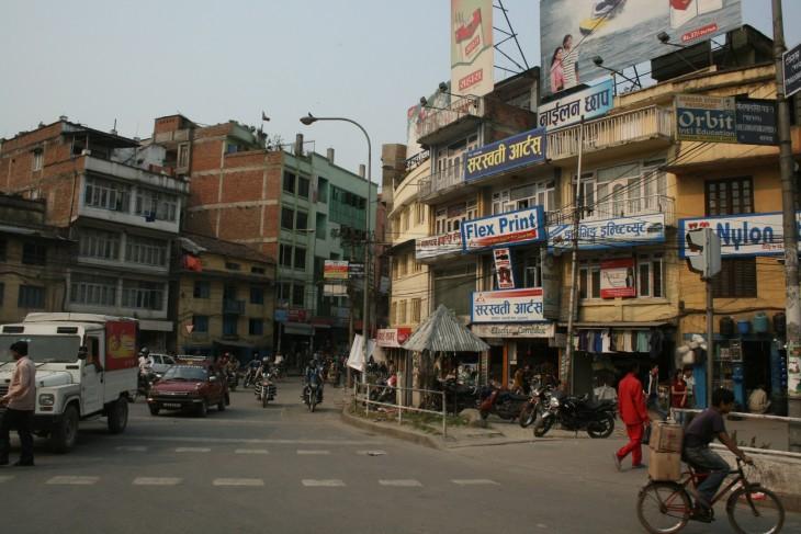 Kathmandun katukuvaa