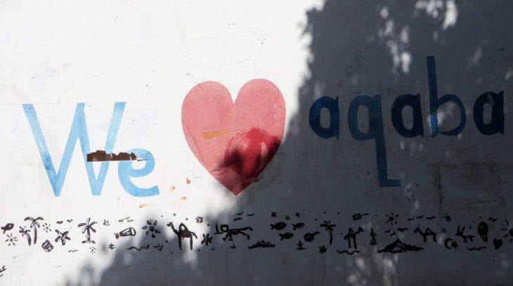 we_love_aqaba