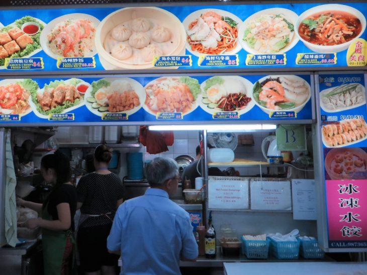 chinatown_foodmarket