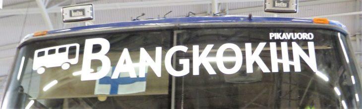 matkamessut_bangkok