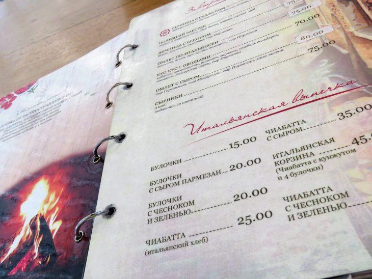 odessa_ruokalista