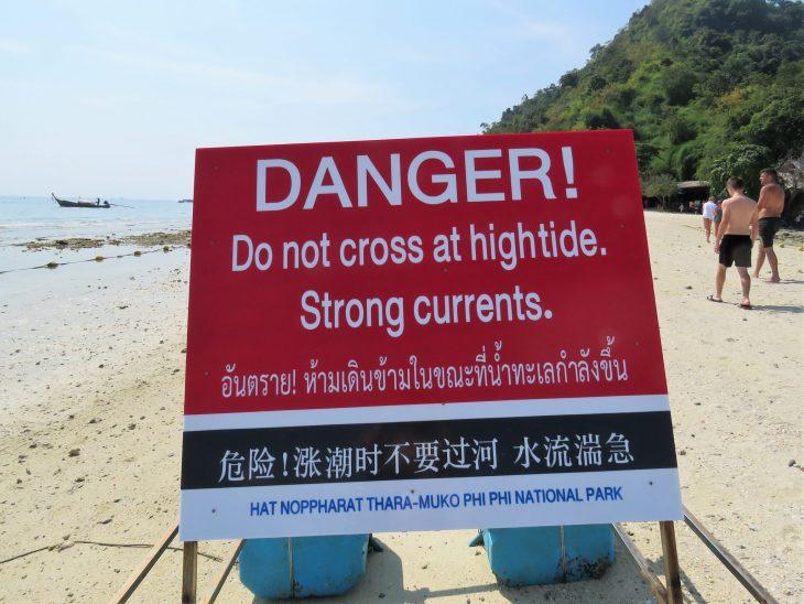 danger_tupisland