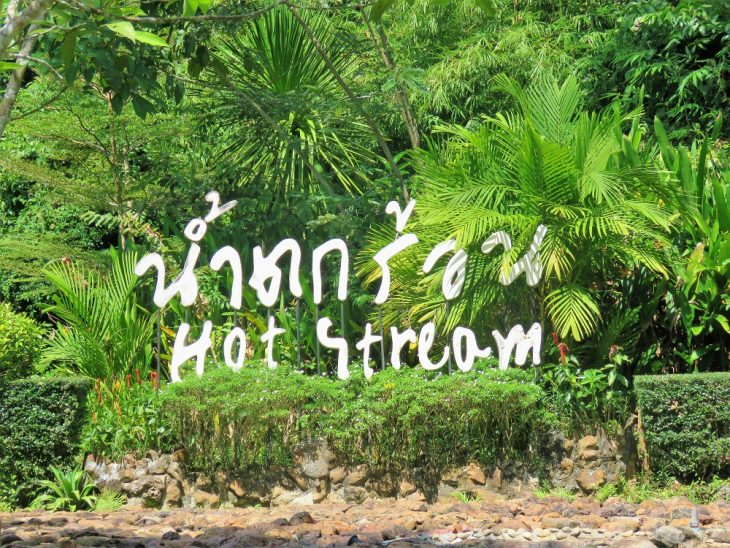 hot_stream