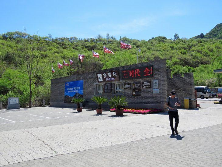 kiinan muurivaellus
