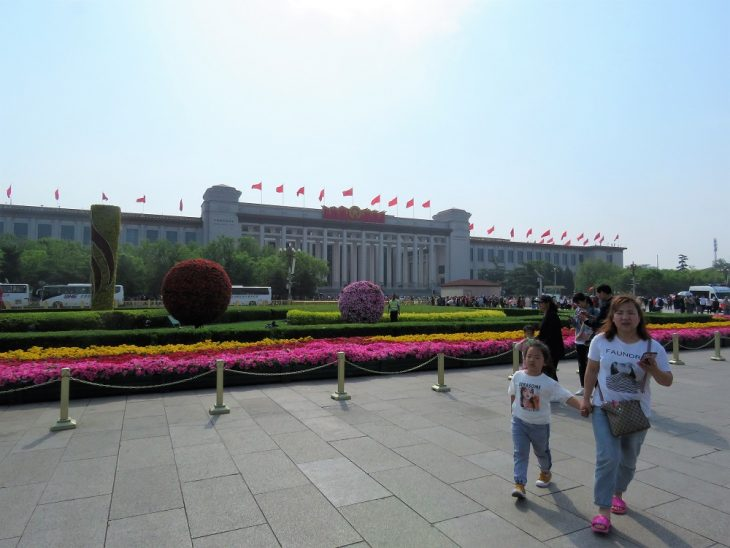 peking kiinan kansallismuseo