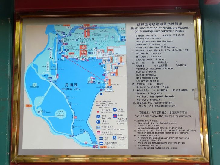 peking kunming lake route