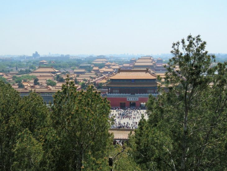 view from jing sha to forbidden city