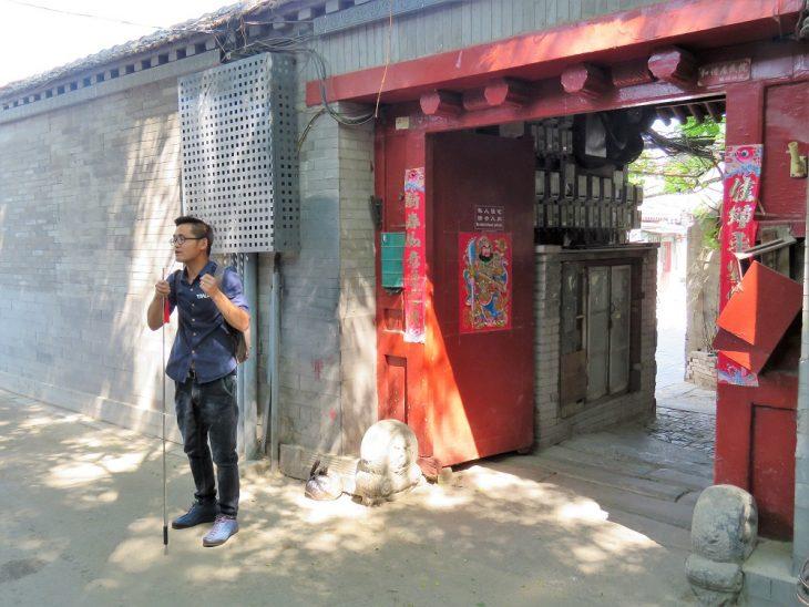 peking_hutong