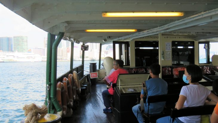 Star ferryllä