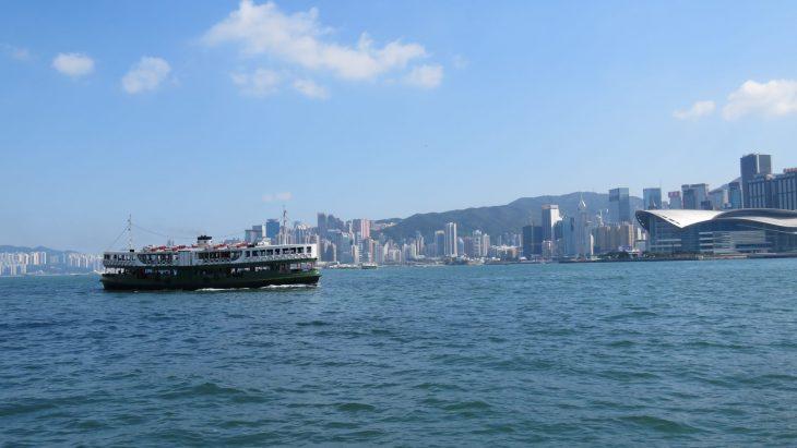 Maisemia Star Ferrylta