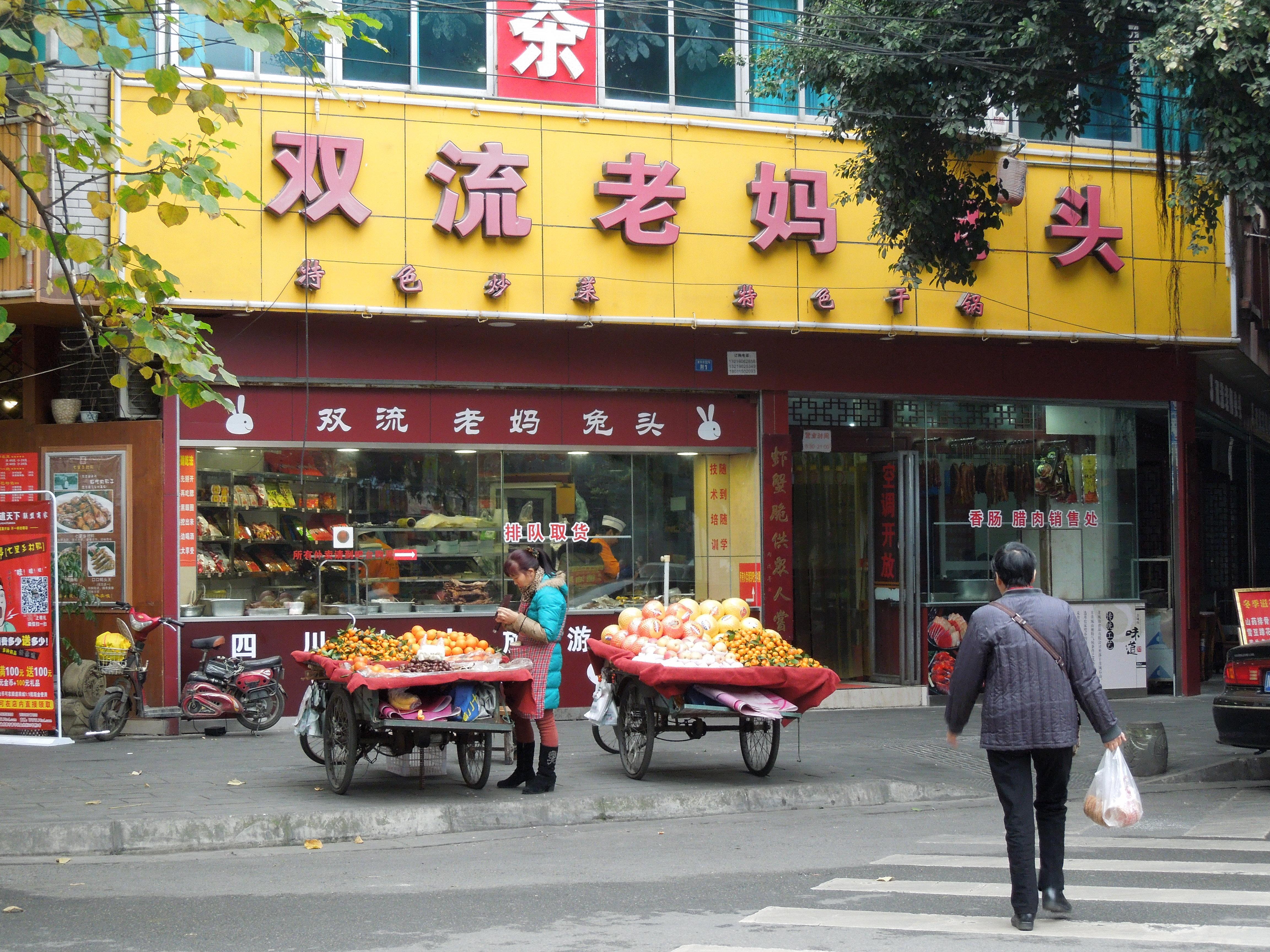 kiina ruoka katuruoka