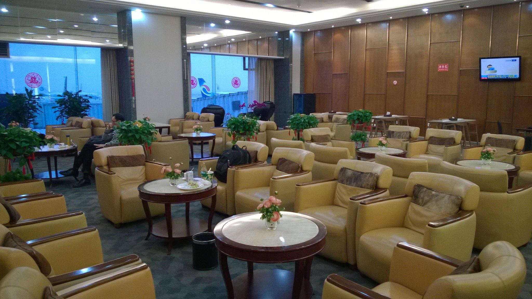 lentokenttä lounge kiina