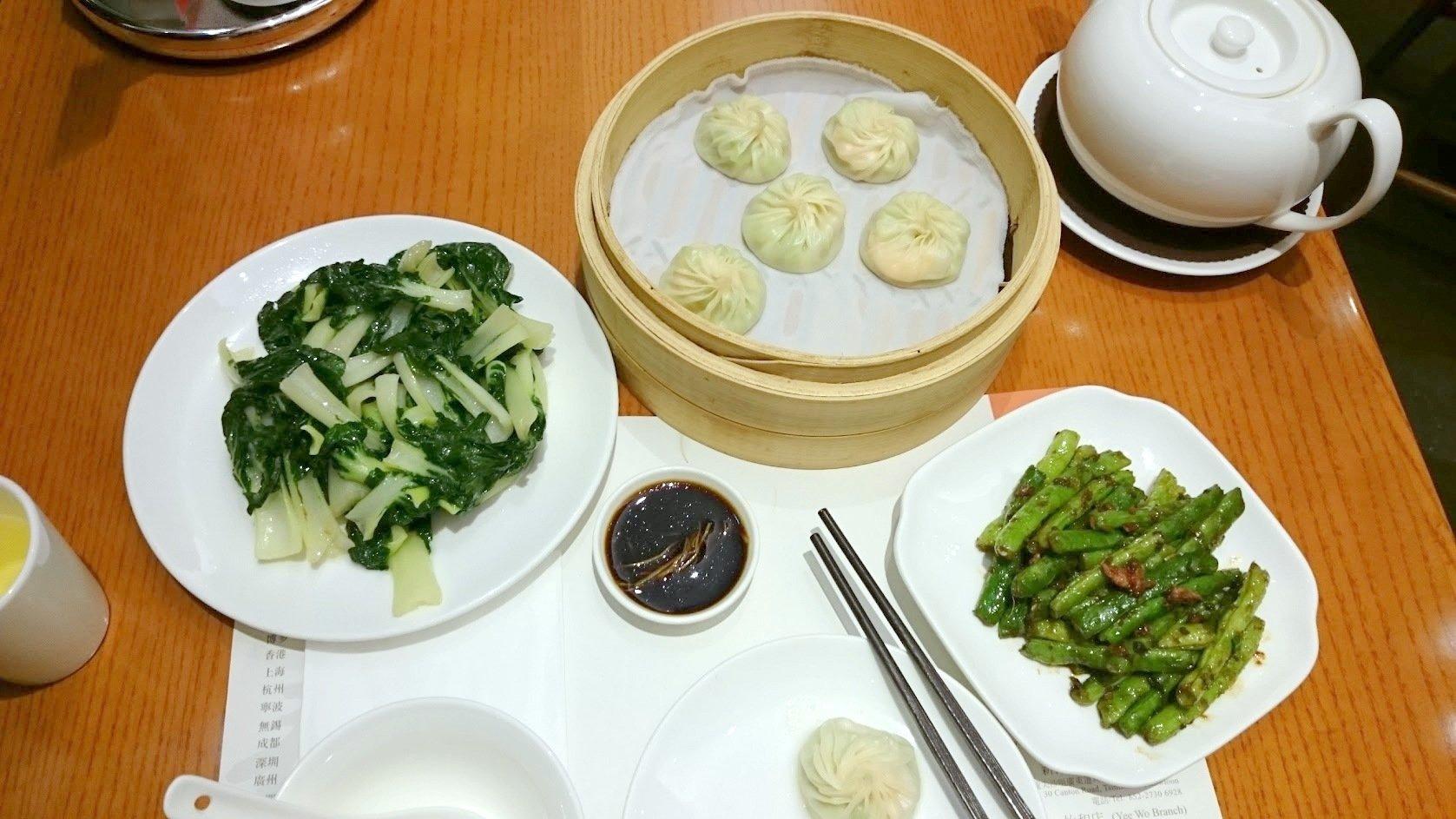 michelin ravintola tähti Hongkong