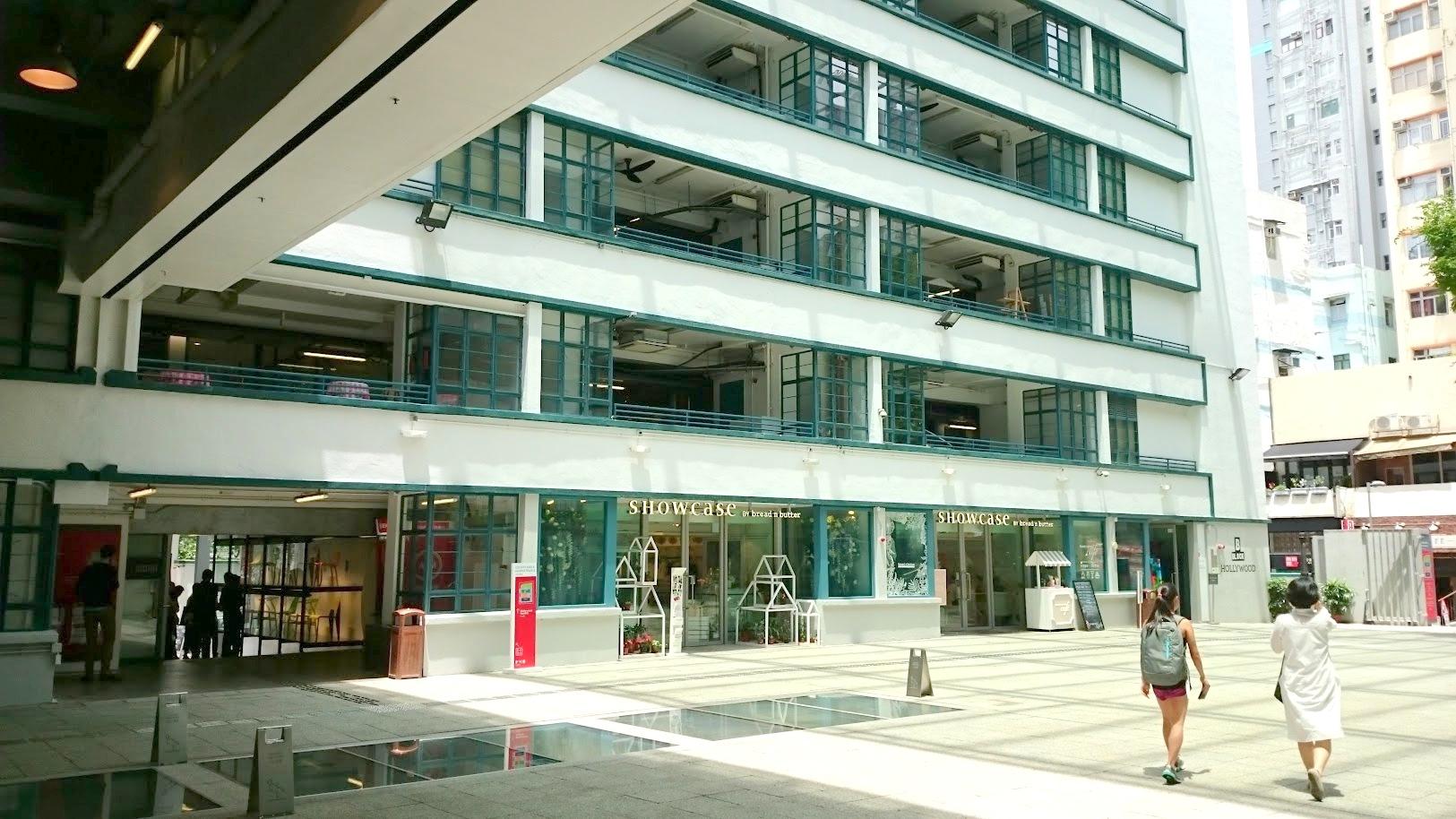 PMQ Hongkong nähtävyydet
