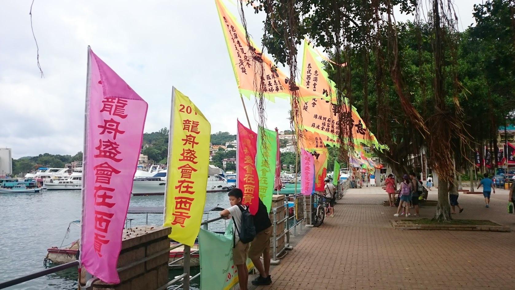 Sai Kung hongkong nähtävyydet