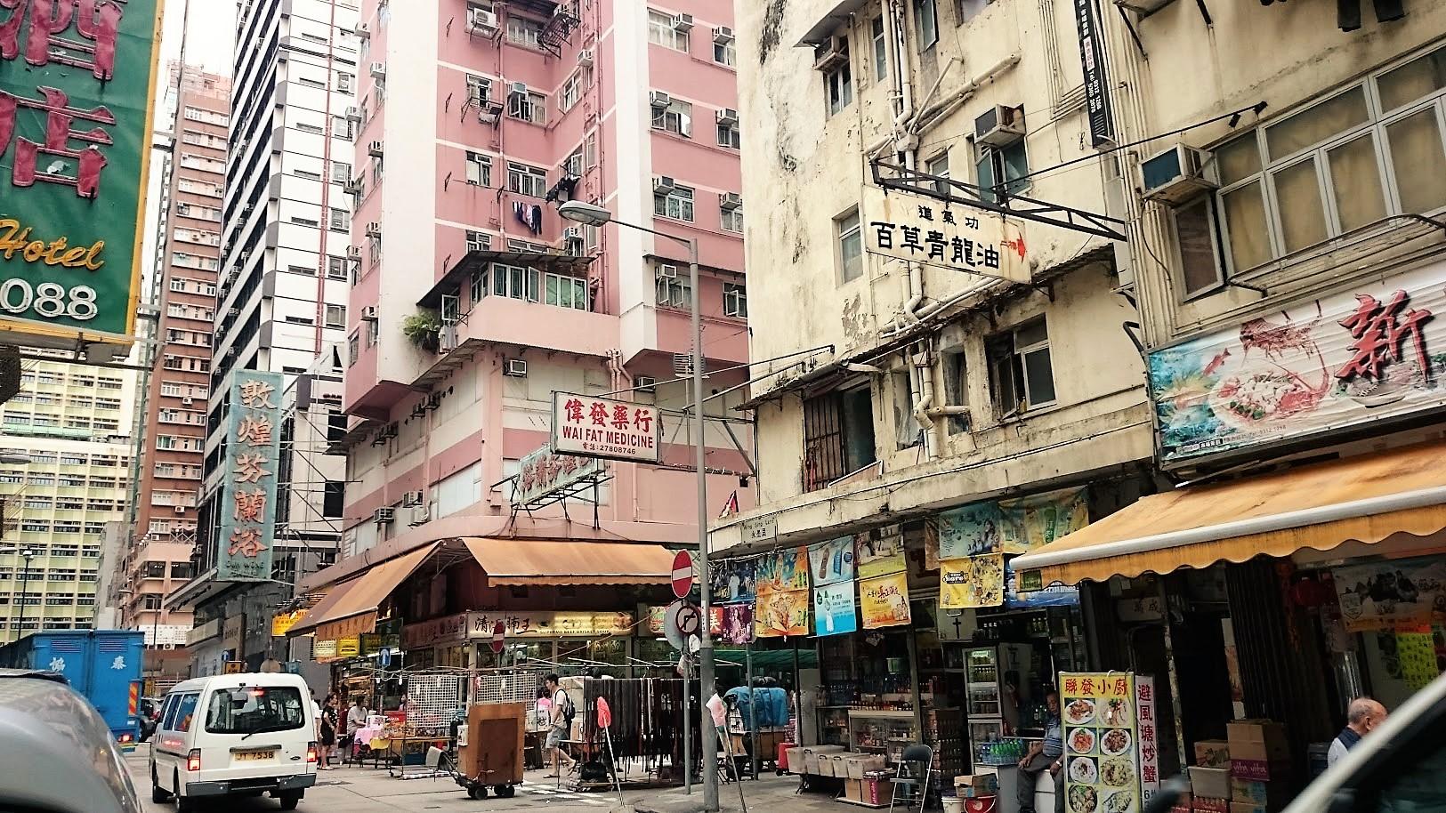 shanghai street markkinat hongkong