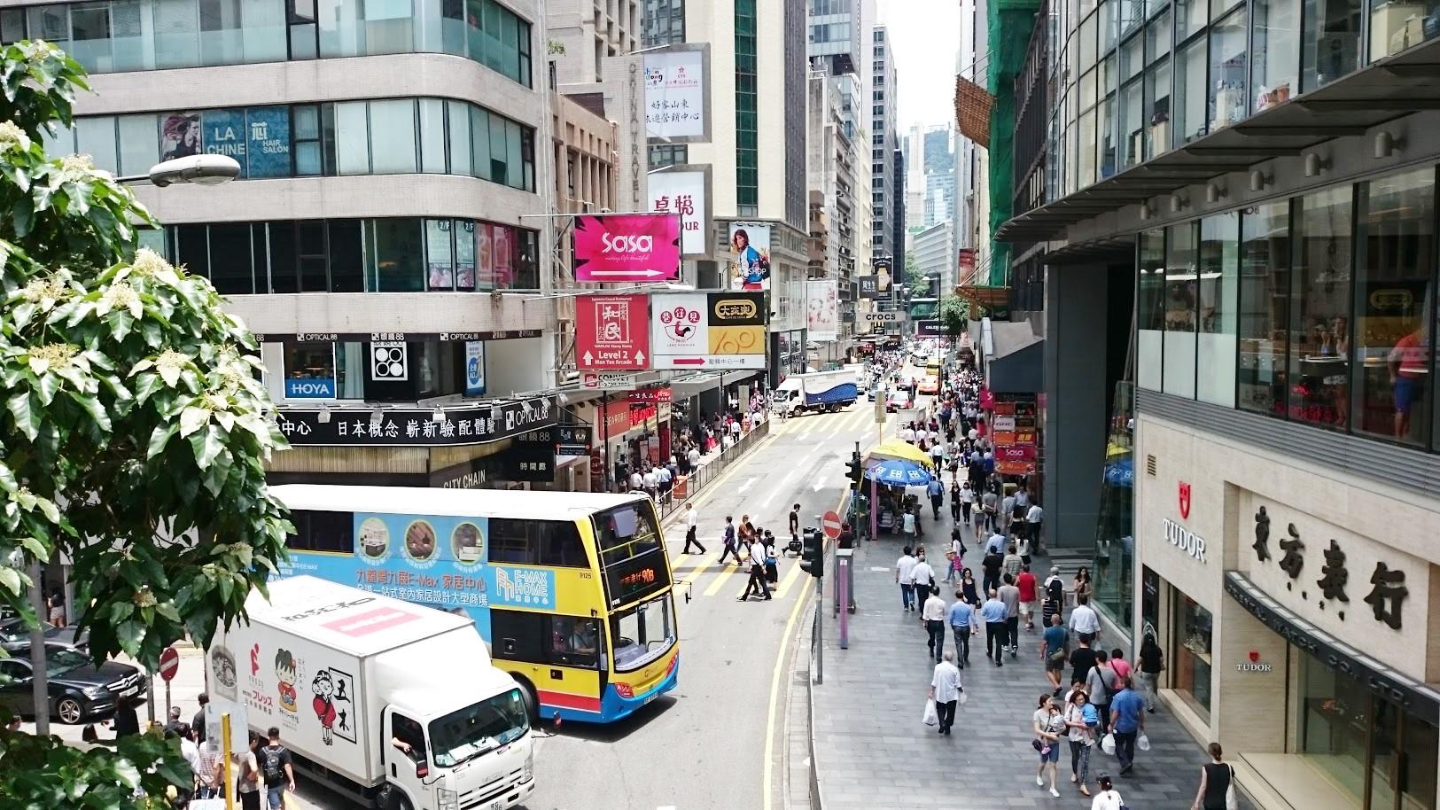 Hongkong central saari