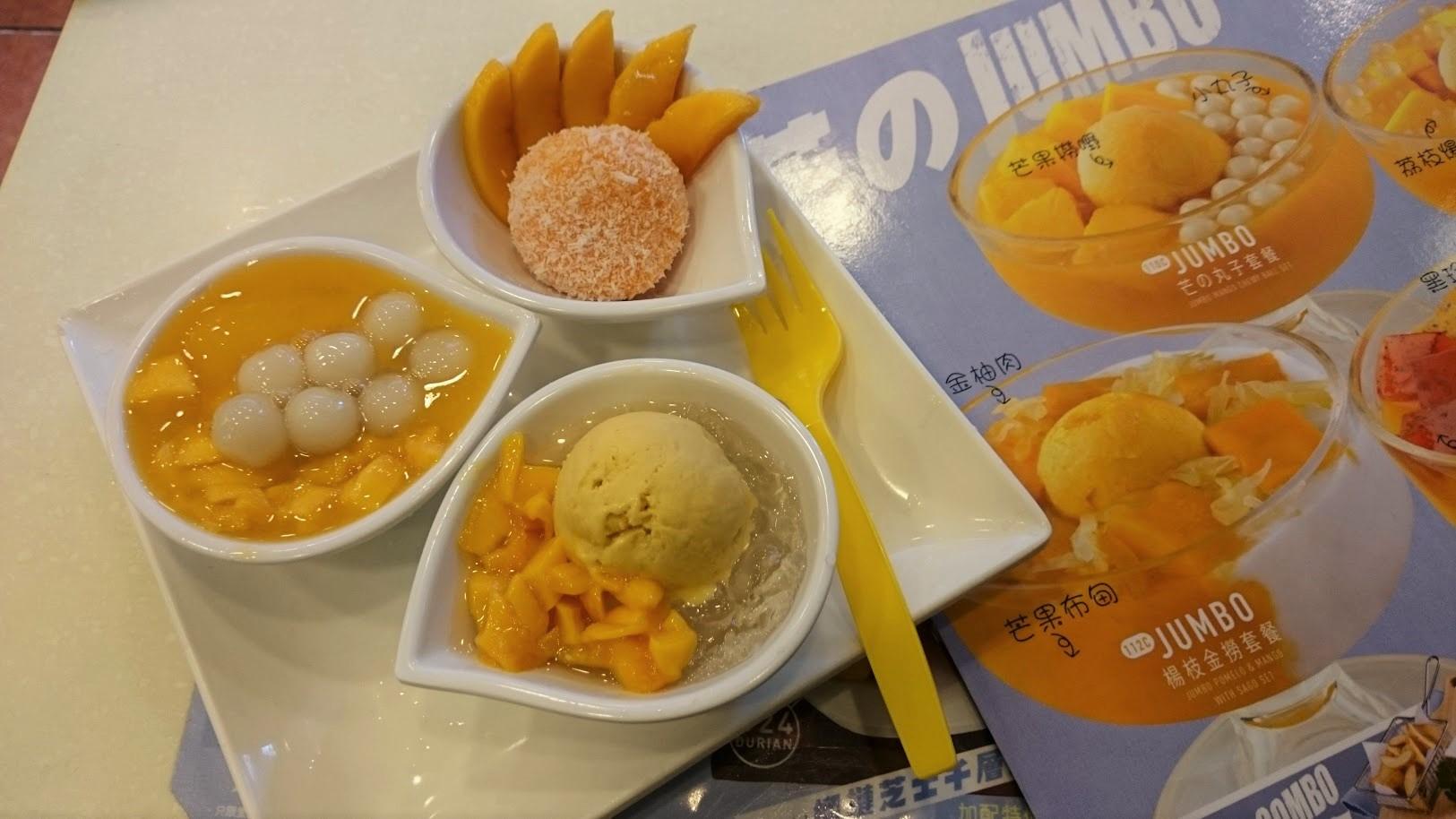 Mango ravintola hongkong