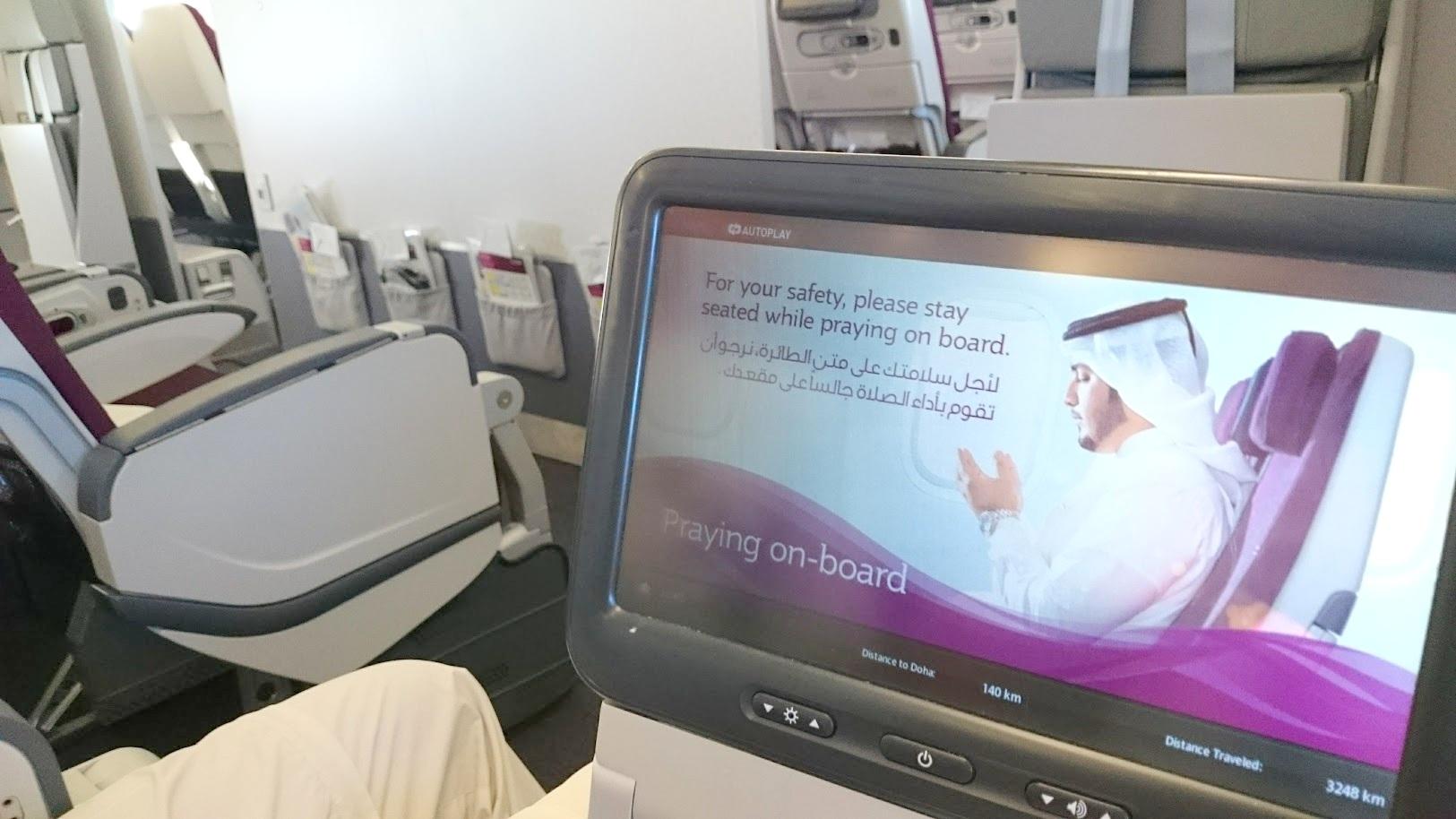 Qatar Airways viihdejärjestelmä lennot kokemuksia