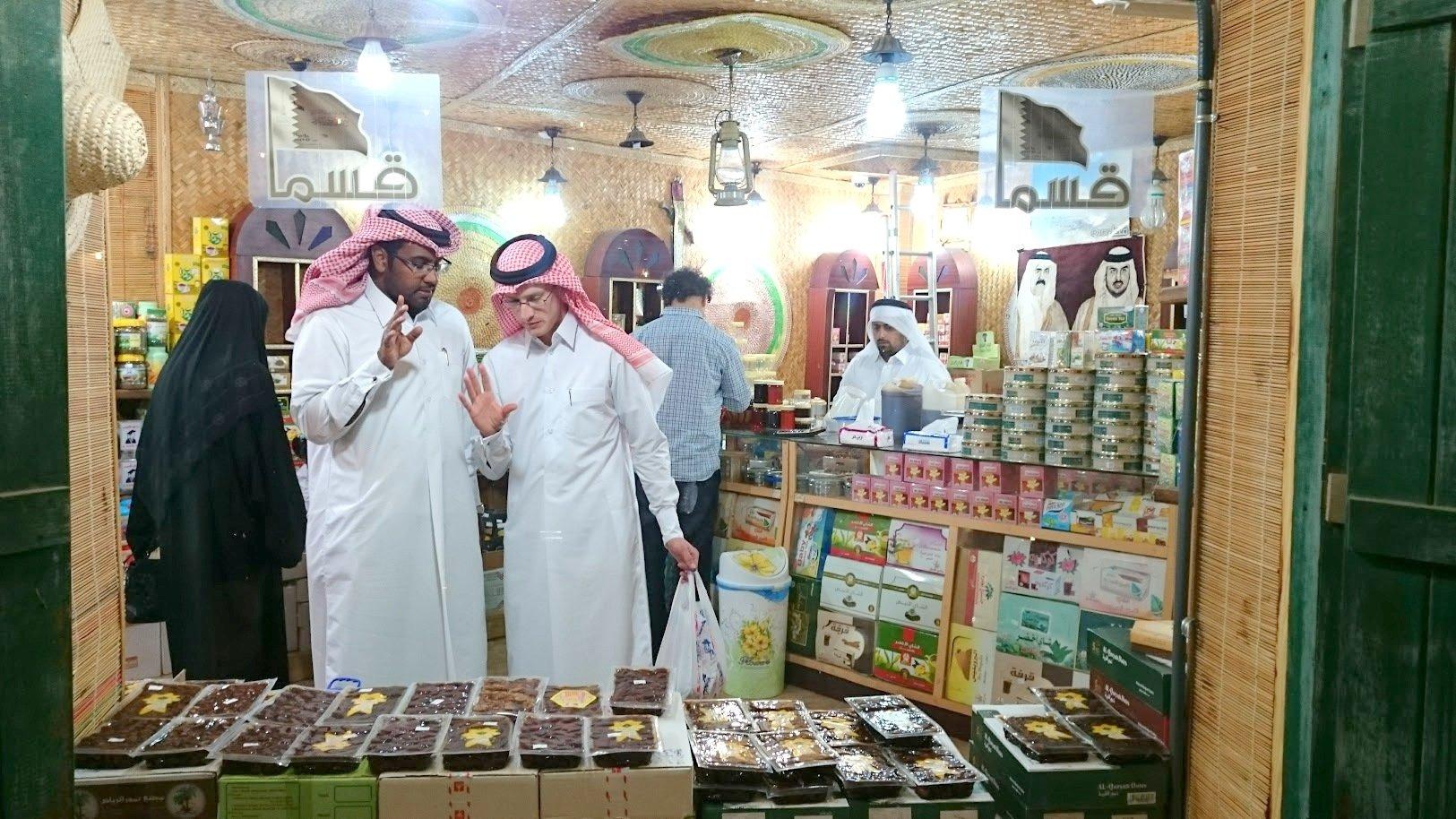 Souq Waqif Doha Qatar välilasku