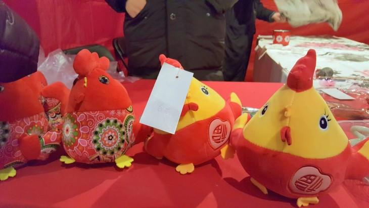 Kiinalainen uusivuosi kukko