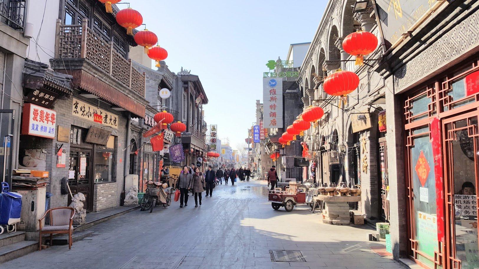 Dashilan_Peking nähtävyydet ostokset ostoskatu