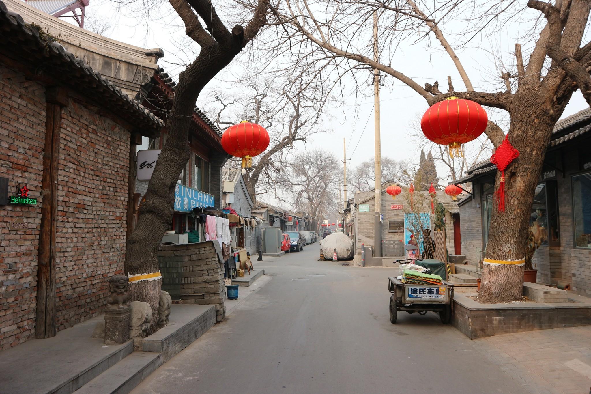 Peking_Beiluogu nähtävyydet