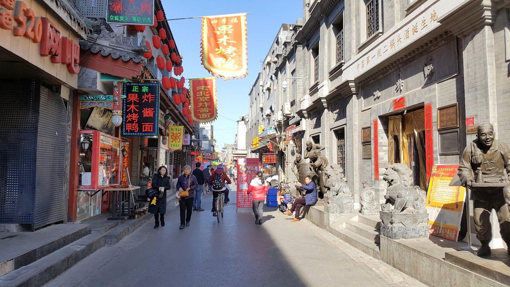 Peking_Dashilan nähtävyydet ostokset