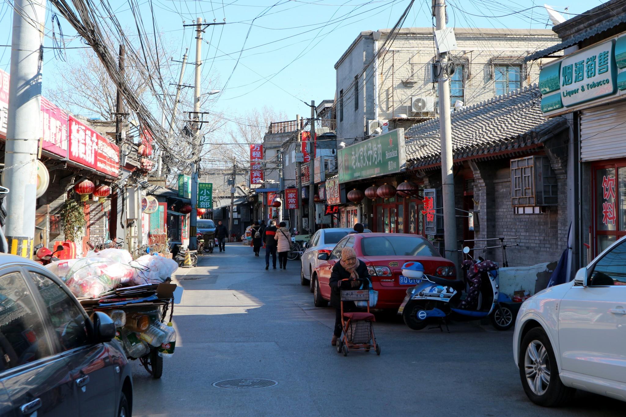 Peking_Dashilan_hutong nähtävyydet