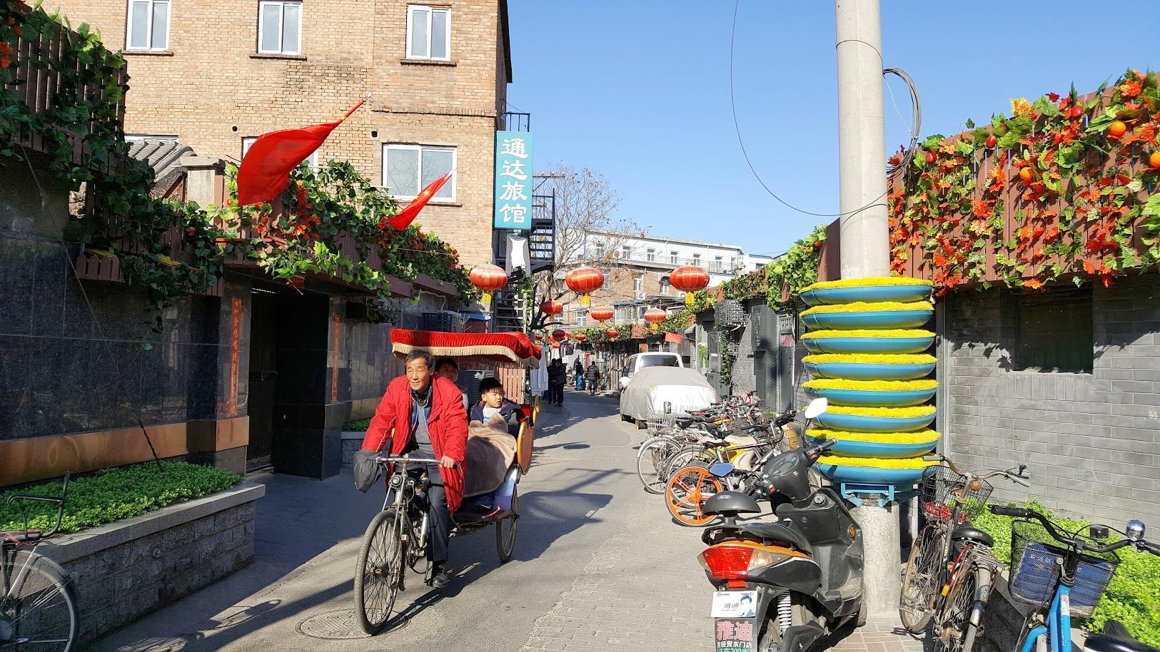 Peking_Liulichang nähtävyydet