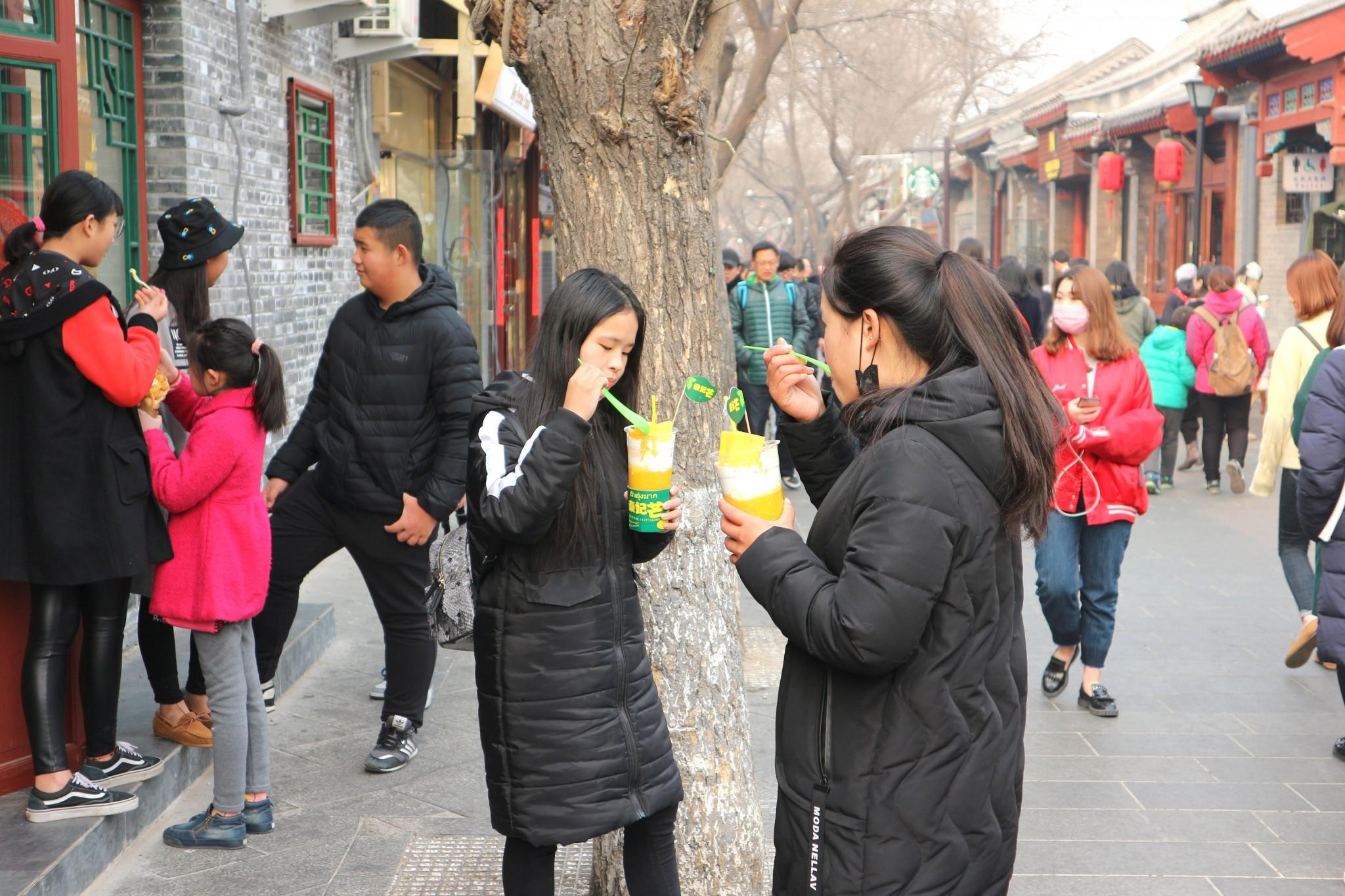 Peking_Nanluogu nähtävyydet