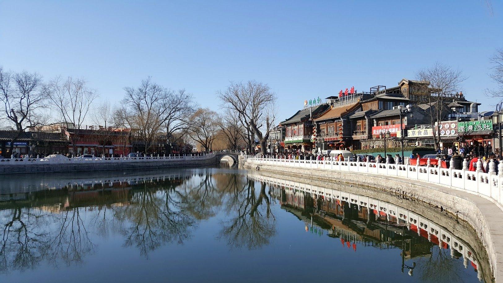 Peking_Shichahai puisto nähtävyydet