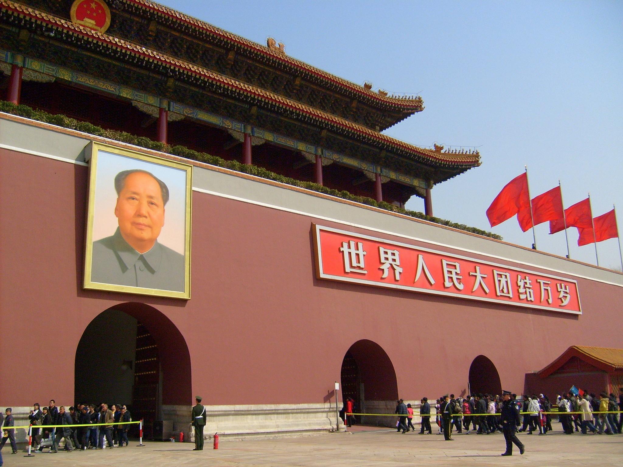 Peking_kielletty_kaupunki peking nähtävyydet