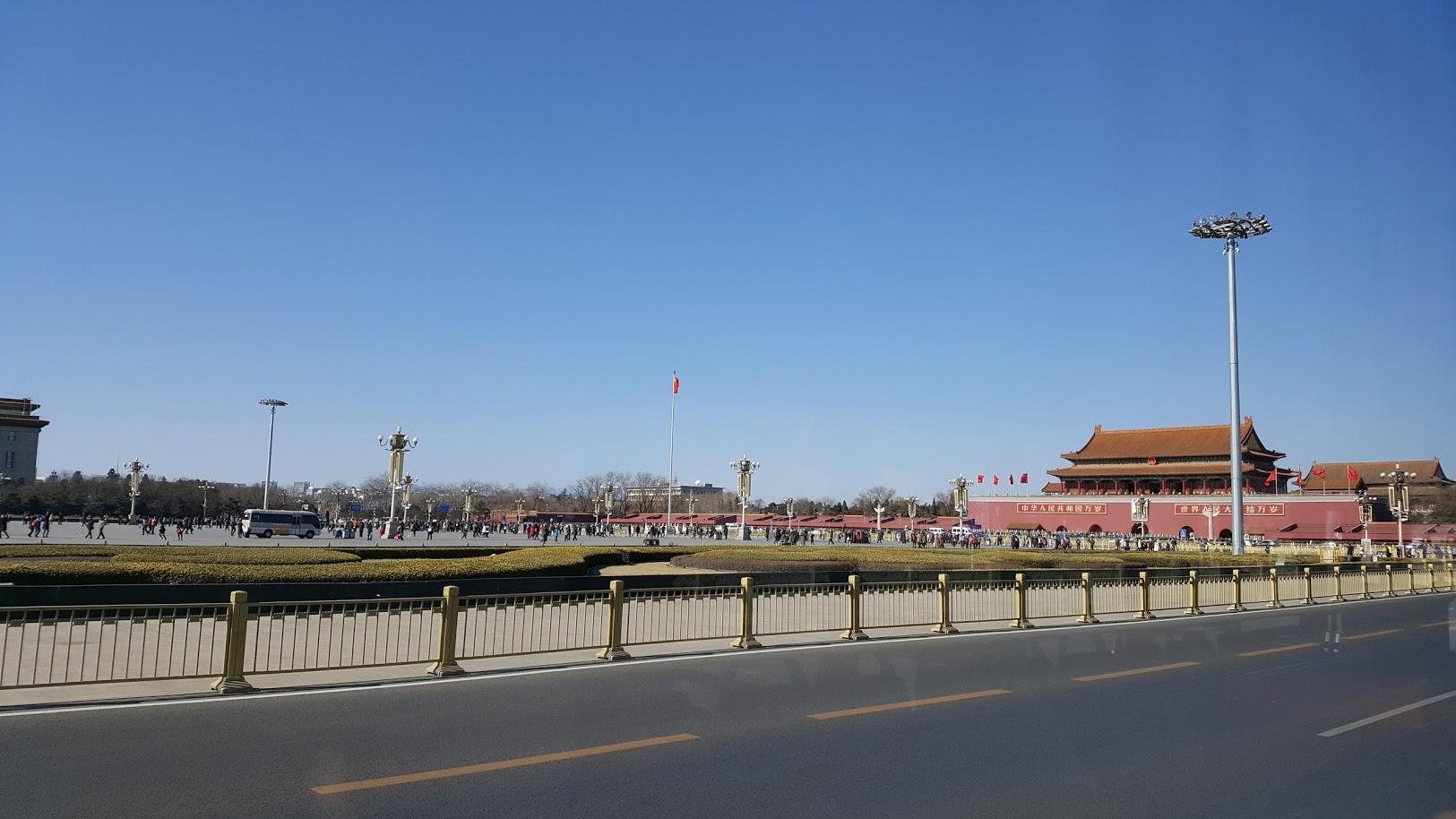 Tiananmen taivaallisen rauhan aukio peking nähtävyydet