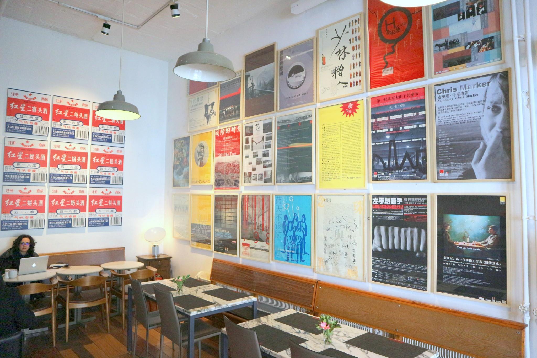 798_Art_district kahvila kiina peking taide nykytaide
