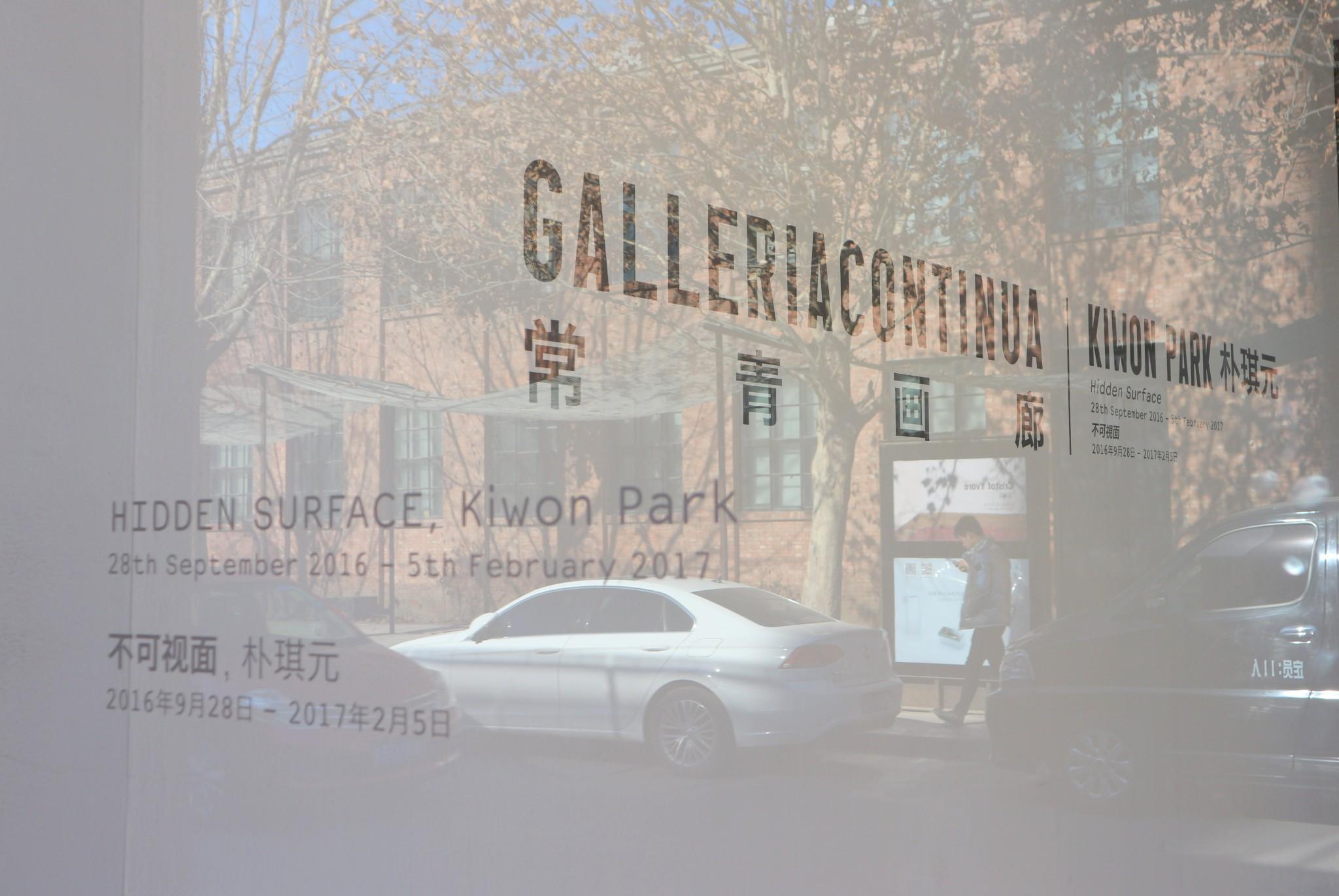 798_Art_district kiina peking taide nykytaide