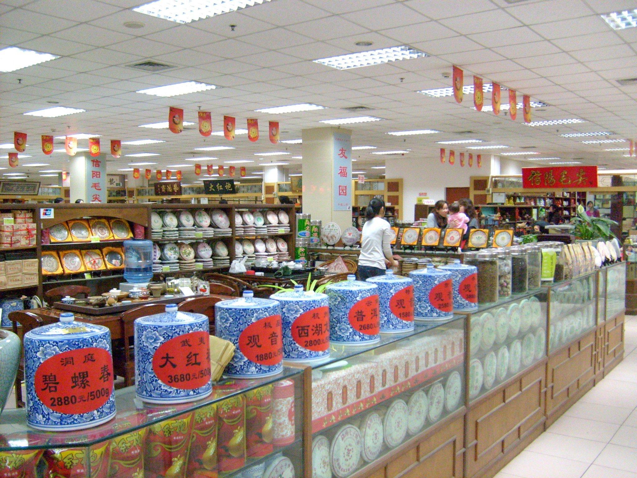 Peking_teekauppa teemarketti ostokset nähtävyydet