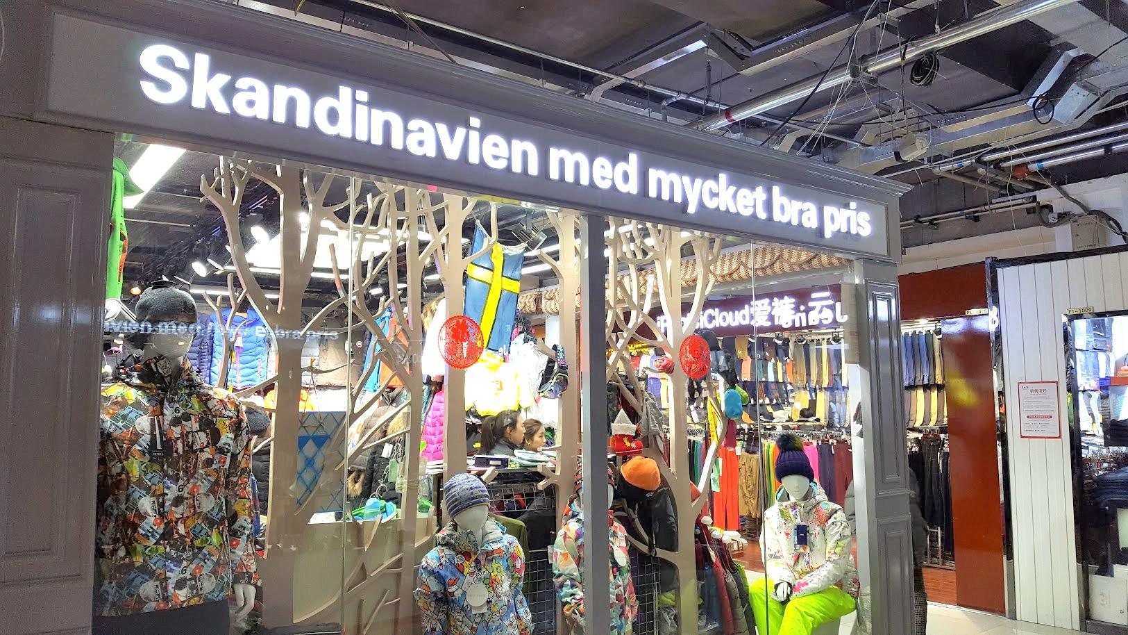 peking ostokset markkinat feikkimarkkinat silk market
