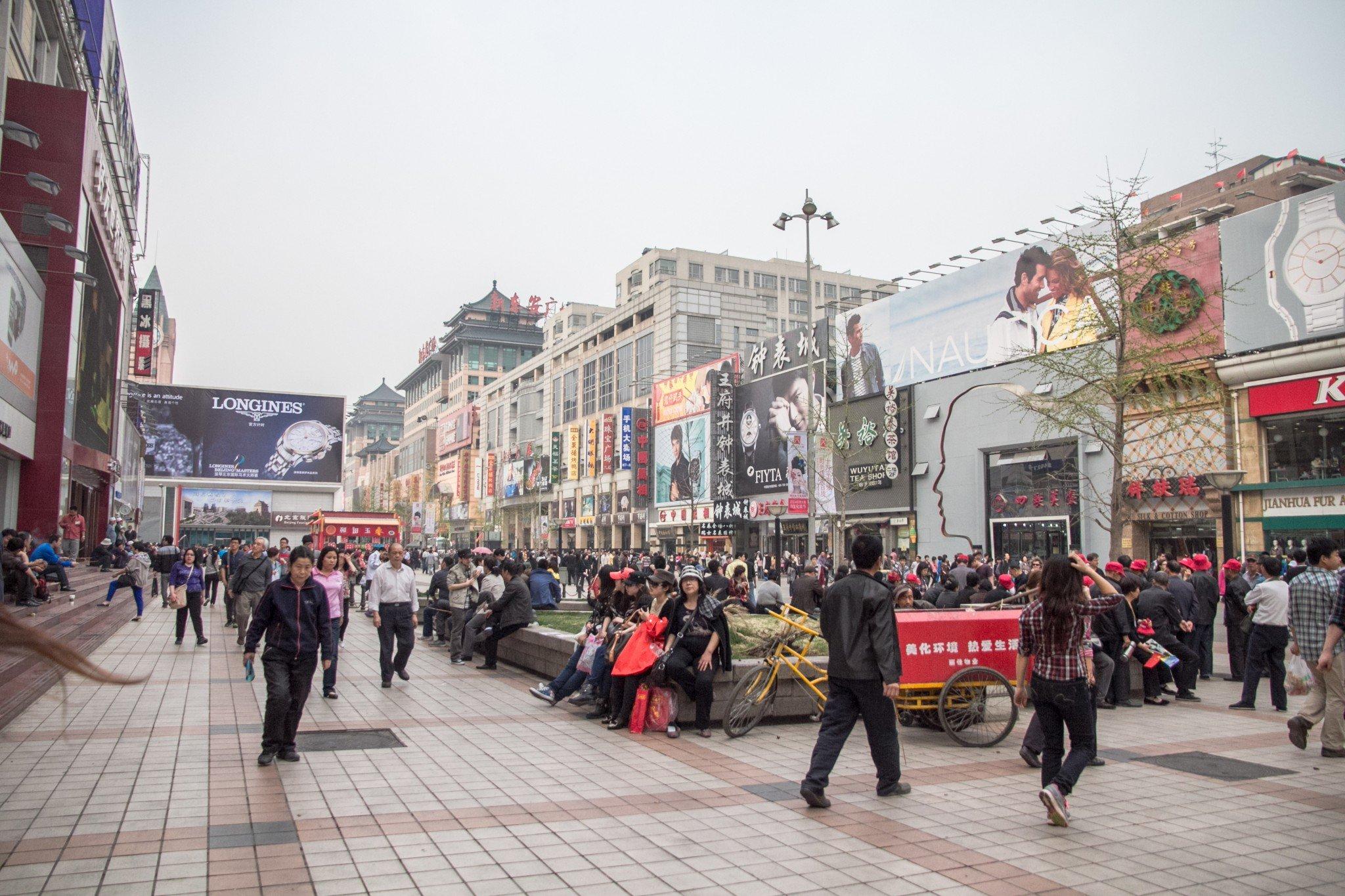 Wangfujin_Peking ostoskeskus ostokset nähtävyydet