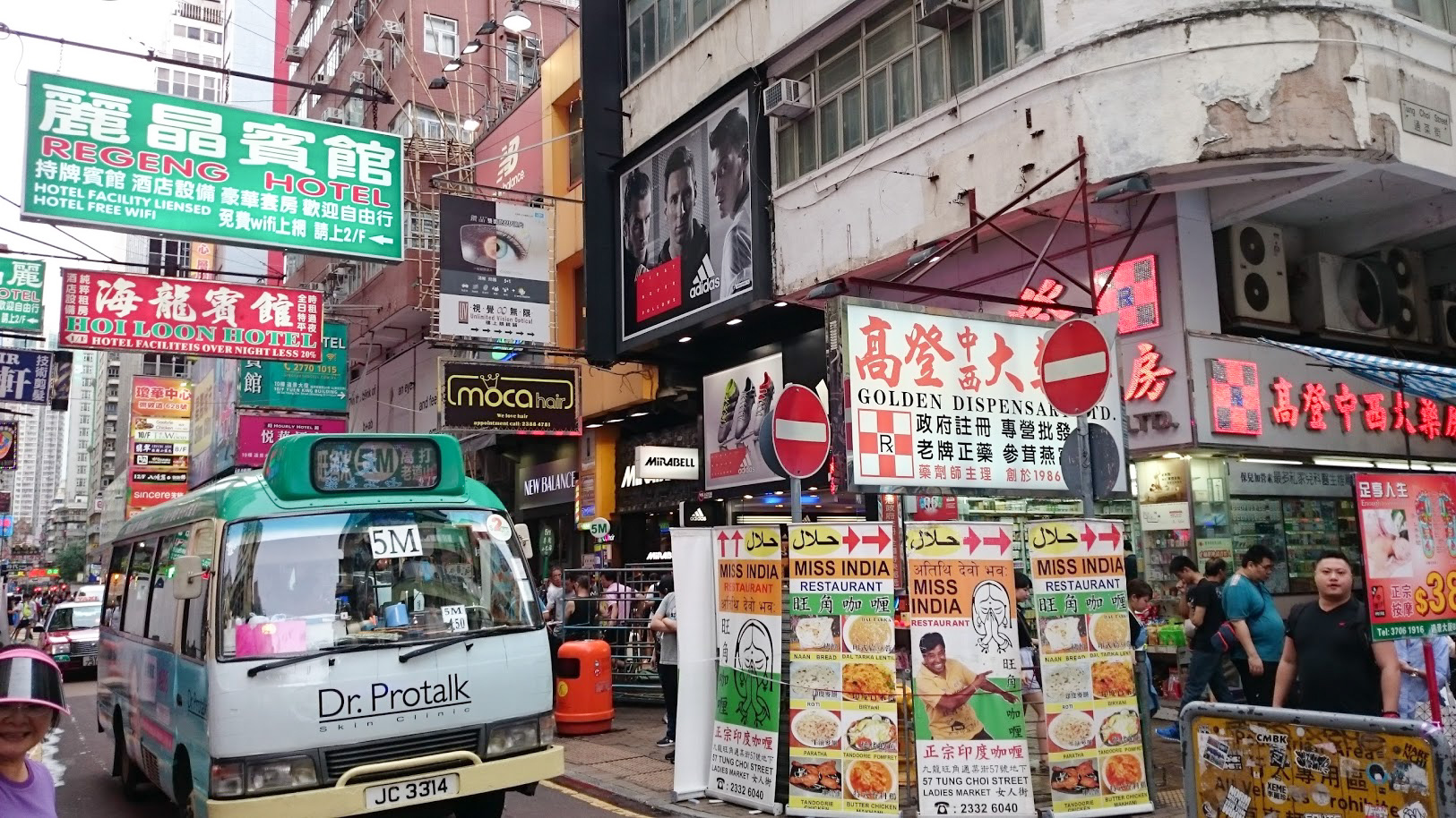 välilasku Hongkong