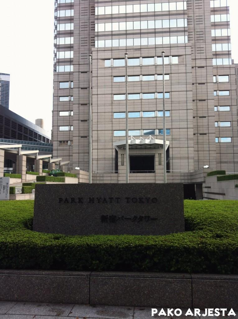 """Shinjukusta löytyy myös """"Lost in Translation""""-elokuvasta tuttu Park Hyatt -hotelli"""