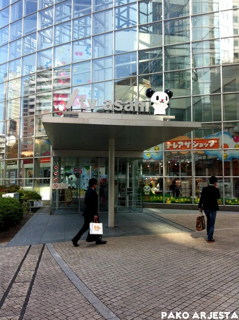Asahi TV