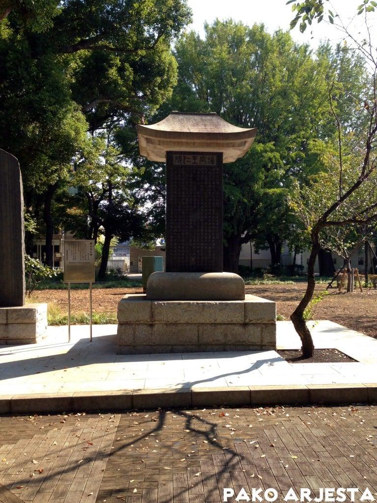 Tokio Ueno muistomerkki