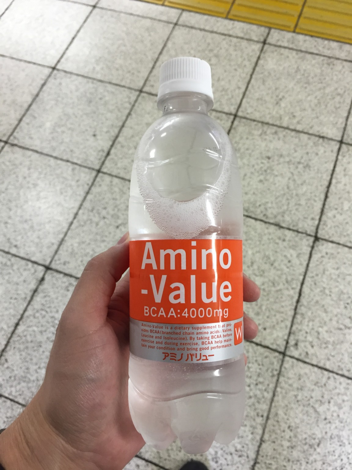 Amino Value