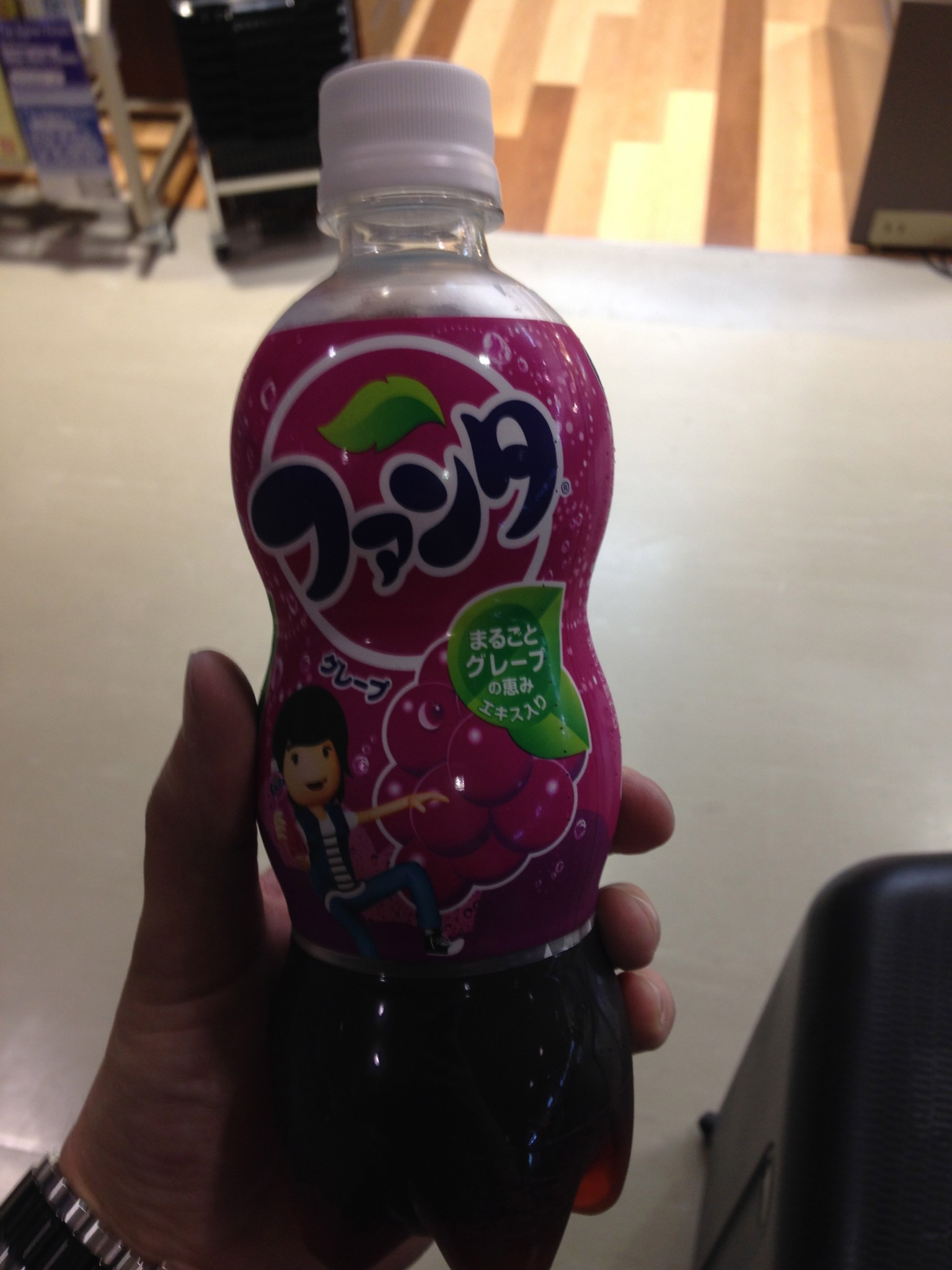 Fanta Grape iso