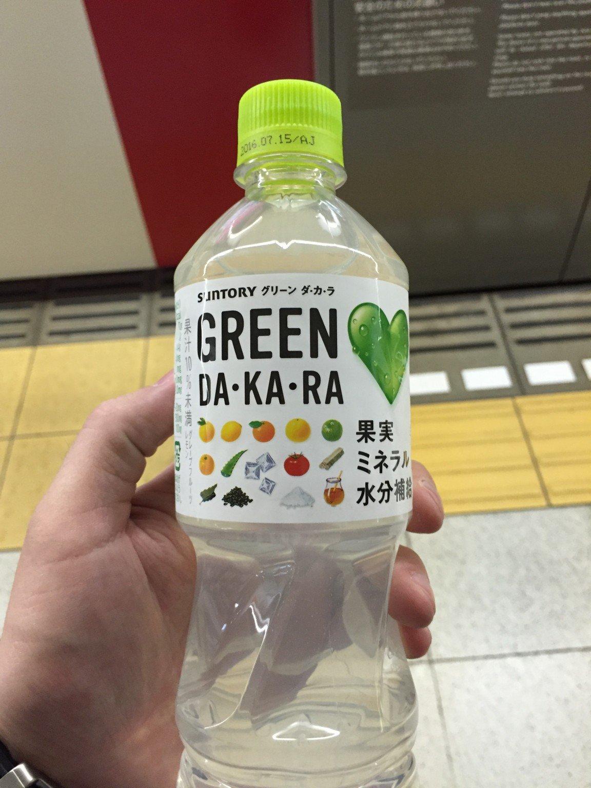 Suntory Green Dakara