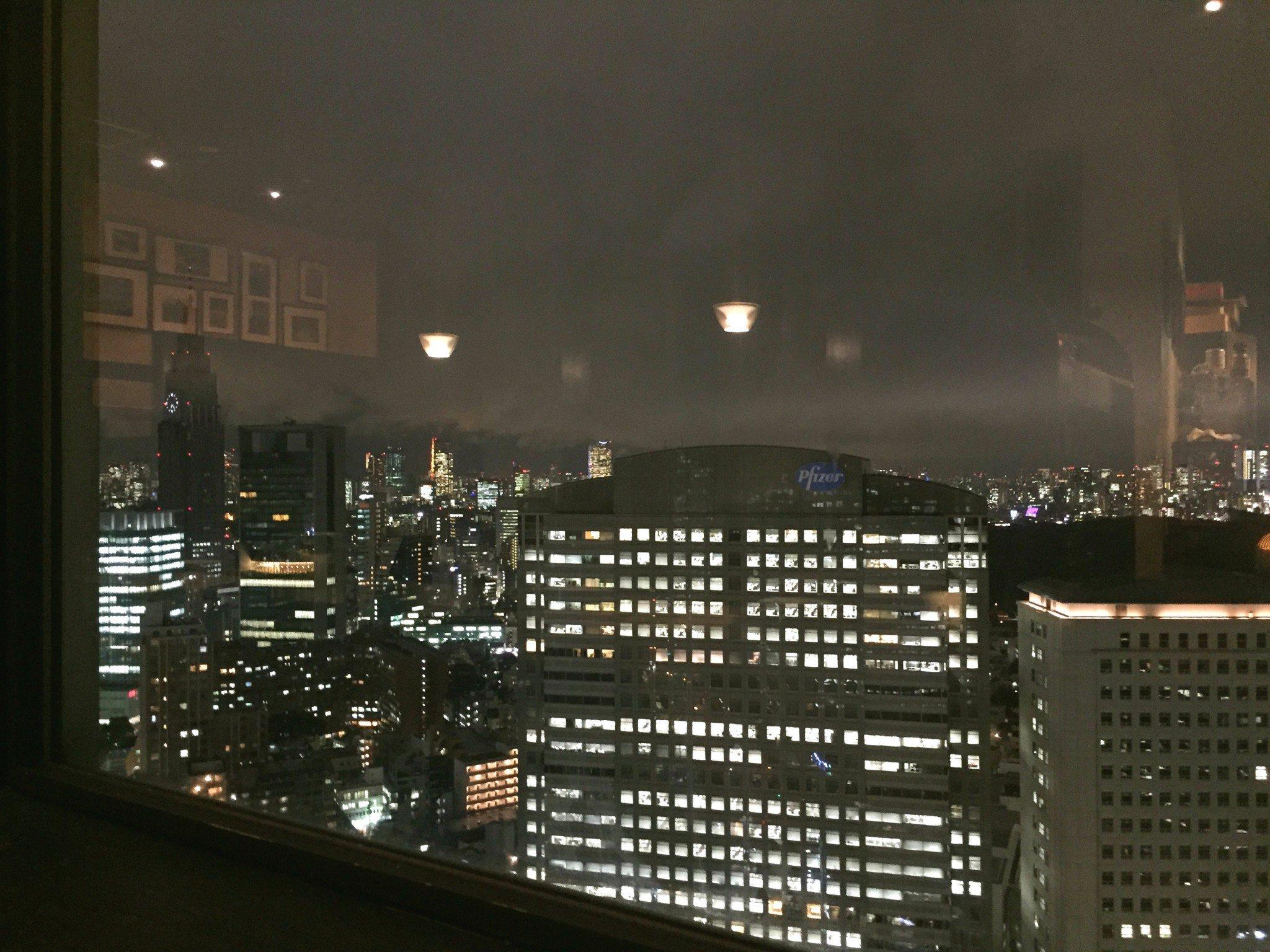 Tokion ruokapaikat Issa Shinjuku näkymä