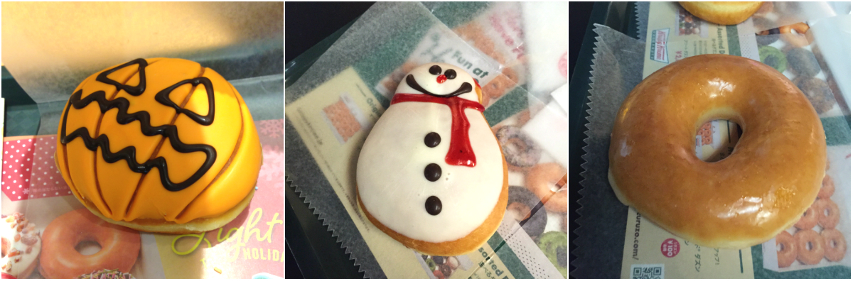 Tokion ruokapaikat Krispy Kreme kollaasi