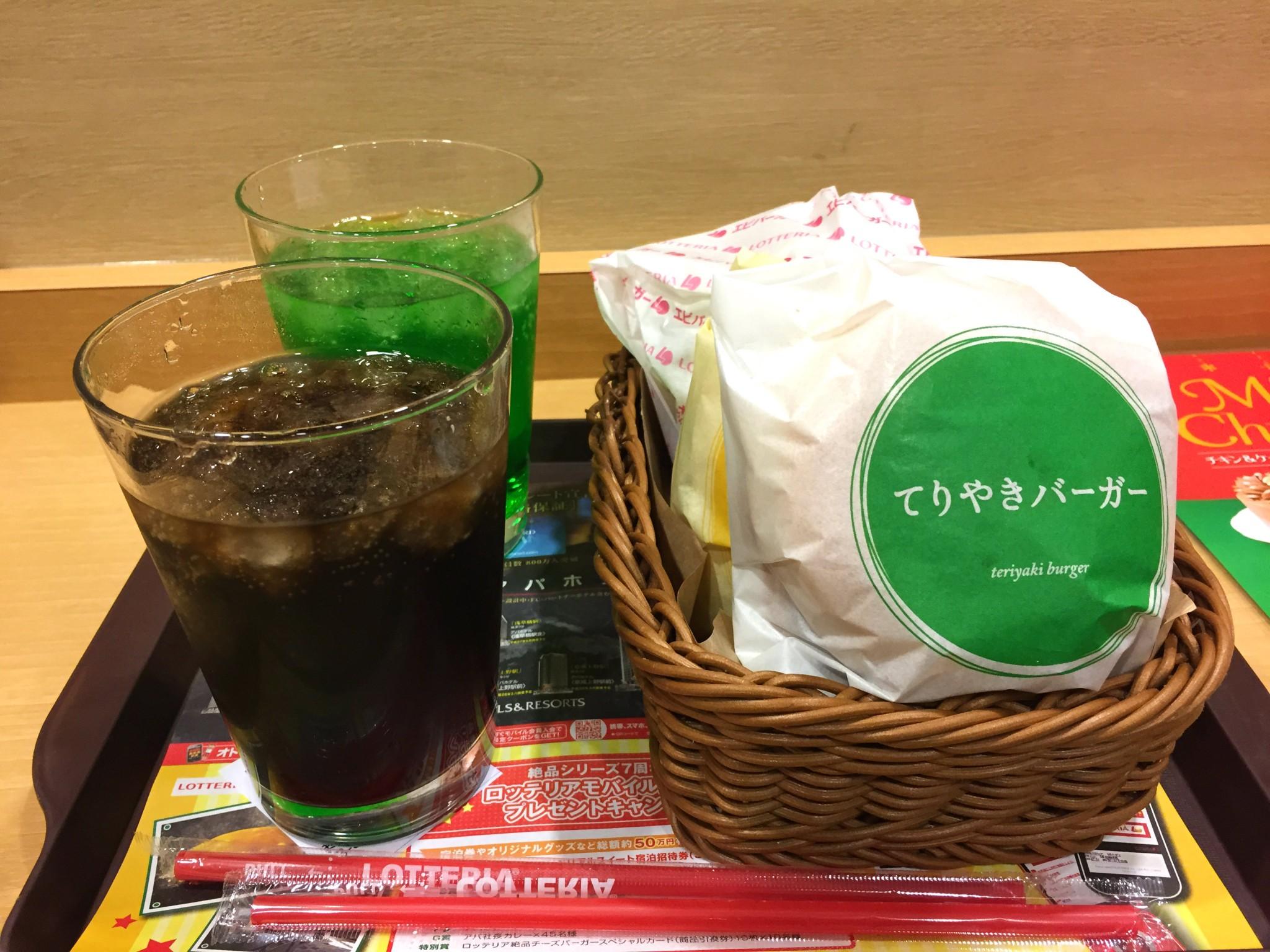 Tokion ruokapaikat Lotteria