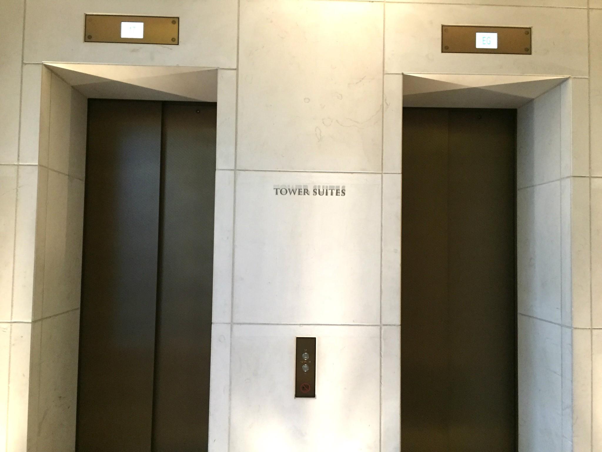 Waldorf Astoria Berlin Tower Suite hissit